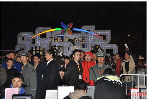 china_unicom_crowd