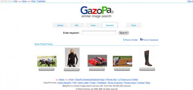 gazopa_top_page