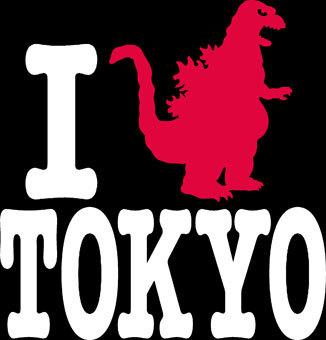 i-godzilla-tokyo