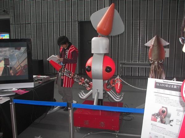 ikabo_robot
