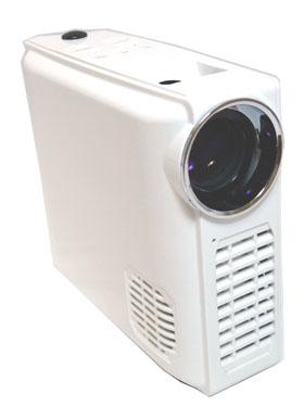 lancerlink_projector_1