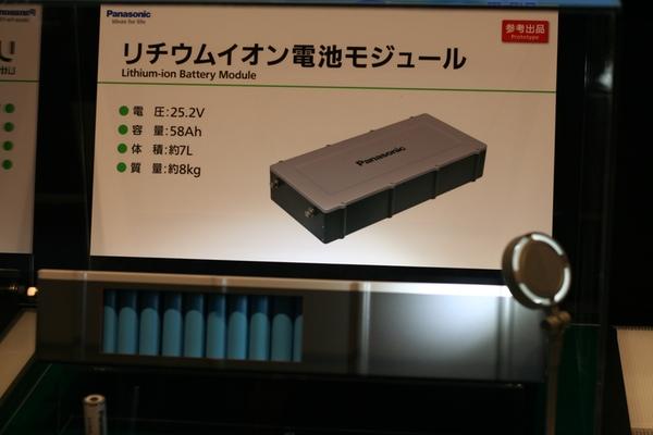 panasonic-battery-00