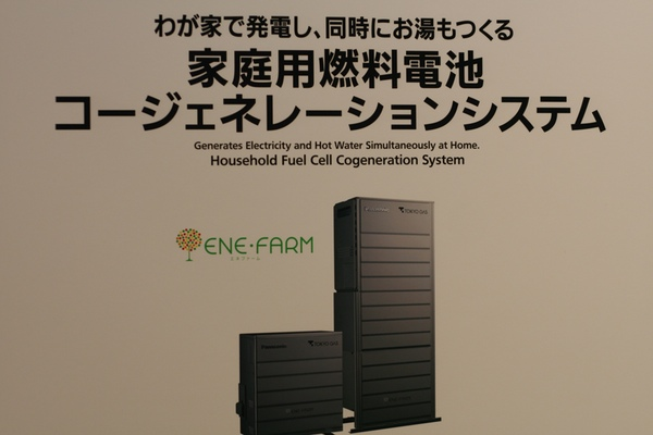 Panasonic unveils Lithium-Ion battery module and home fuel