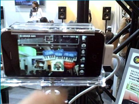 sekai-camera-demo
