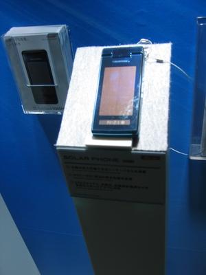 sharp-solar-phone