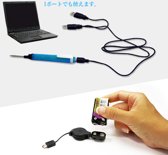 thanko_soldering_2