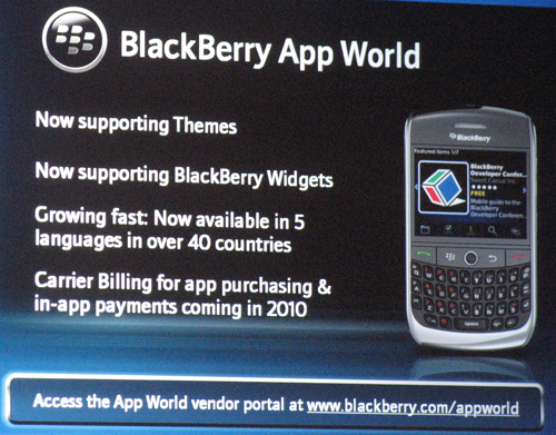 BlackBerry-AppWorldUpdate