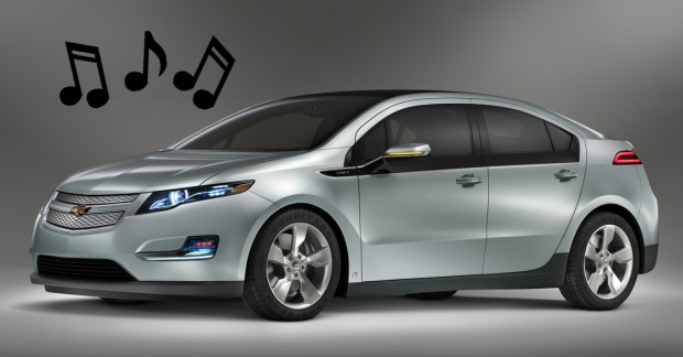 chevy volt 39 s ufo noise to be driver controllable techcrunch. Black Bedroom Furniture Sets. Home Design Ideas