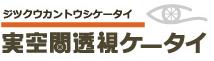 kitsu_kuukan_toushi_logo