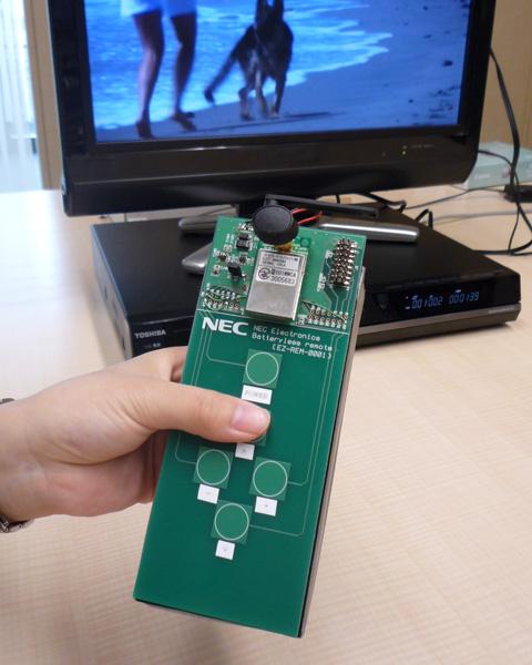 nec_remote_control