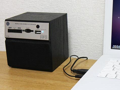 Retro Cube mini Speaker with MP3 Player