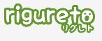 rigureto_logo