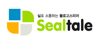 SealTale_logo