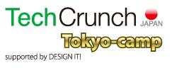 techrunch_japan_tokyo_camp