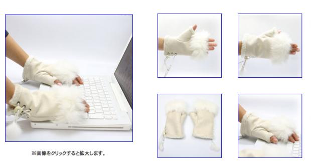 thanko_glove_3