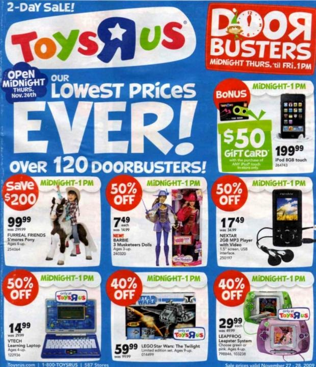 toys backwards r us black friday ad techcrunch. Black Bedroom Furniture Sets. Home Design Ideas