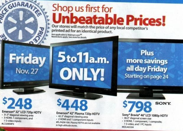 Walmart Black Friday Ad Techcrunch
