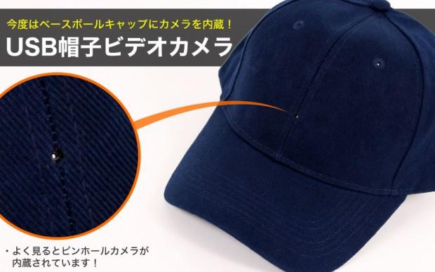 camera_cap1