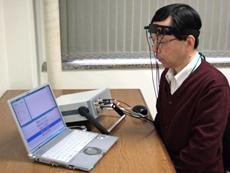 hitachi_brain_remote_control