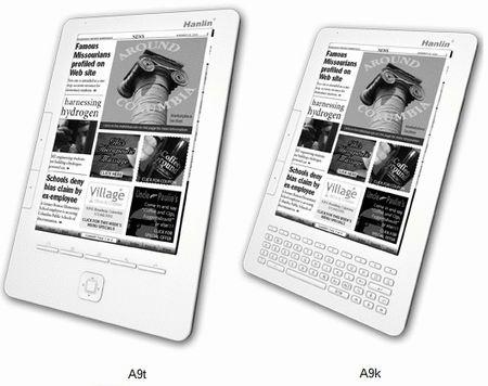 jinke-a9-series-e-book-readers