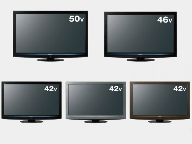 plasma tv vs