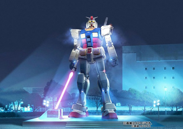 Image result for giant gundam statue