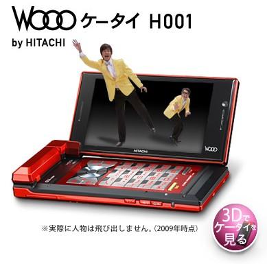 hitachi_h001