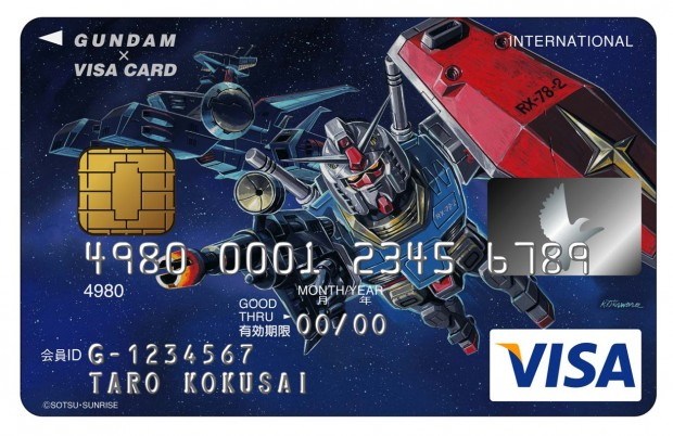 gundam statues coffee shops ps3 consoles even jets japans love for the cult anime gundam is limitless and today major japanese bank sumitomo mitsui - International Visa Card