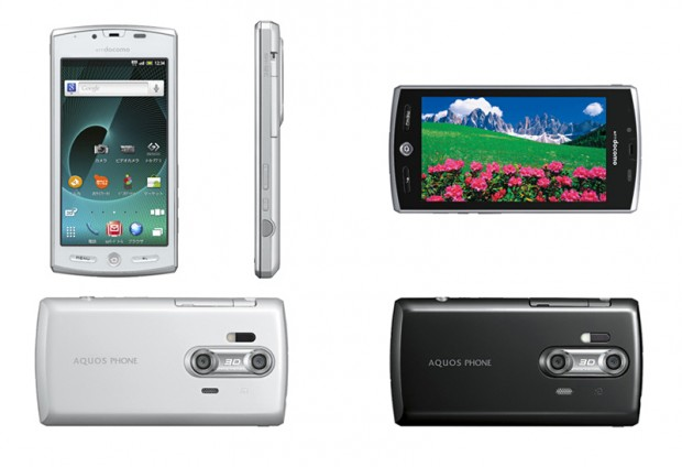 Sharp Rolls Out AQUOS Phone With 8MP Twin 3D Cameras, Naked-Eye 3D