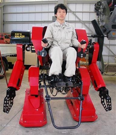 Japanese Robot Company Proves Even The Weirdest, Biggest Mechs Can