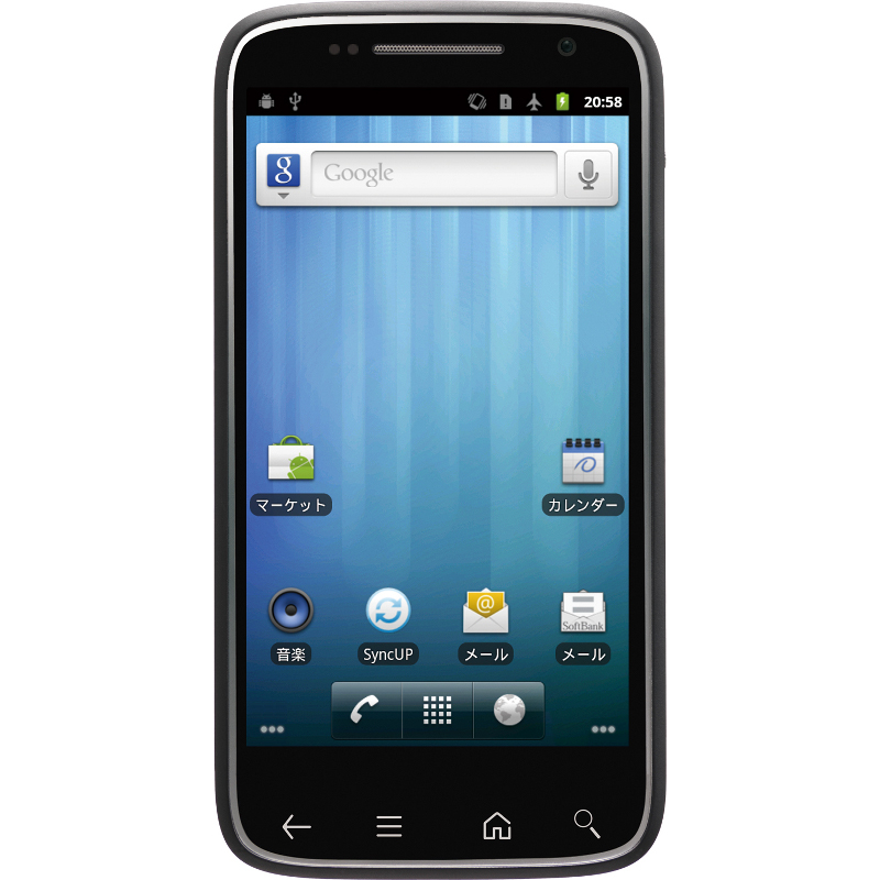 dell streak pro 101dl an android phone with super amoled display rh techcrunch com