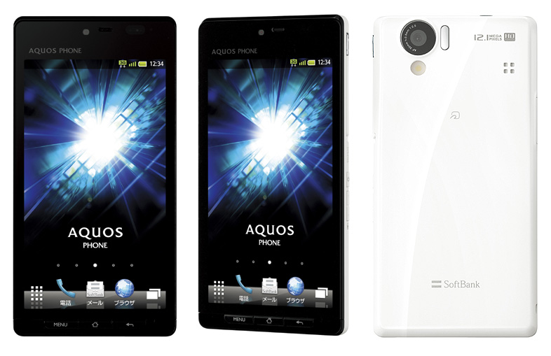 Sharp's New Android Phone: Waterproof Body, 4 5-Inch 3D QHD Display