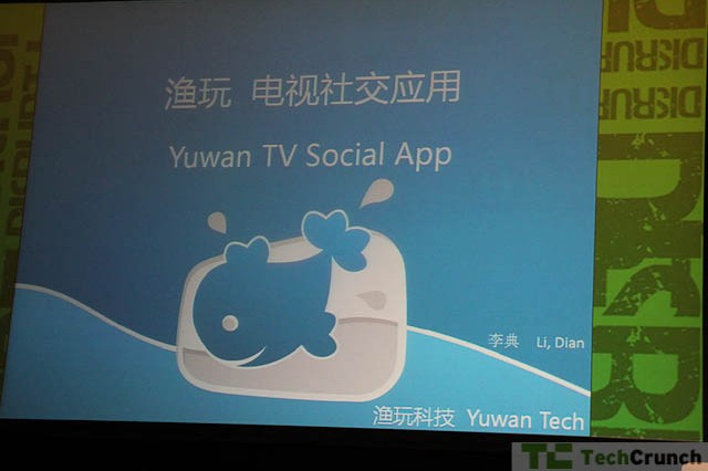 Yuwan Lets You Check into Your Favorite TV Program with