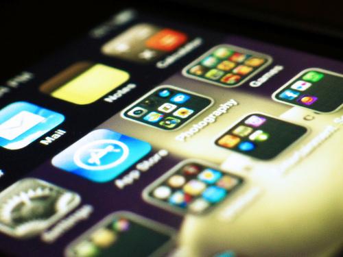 Last-Minute Gift Guide 2011: iOS Apps | TechCrunch