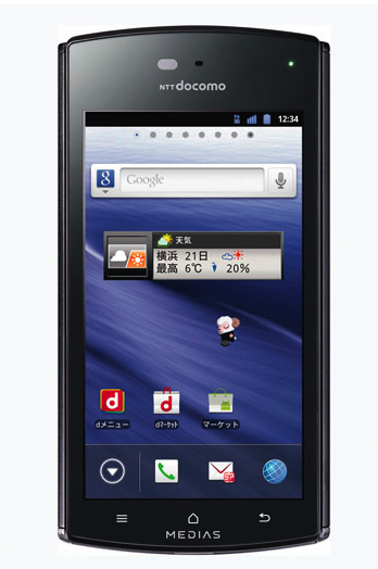 MEDIAS ES N-05D: NEC's New Android Phone Is 6 7mm Thin, Connects To