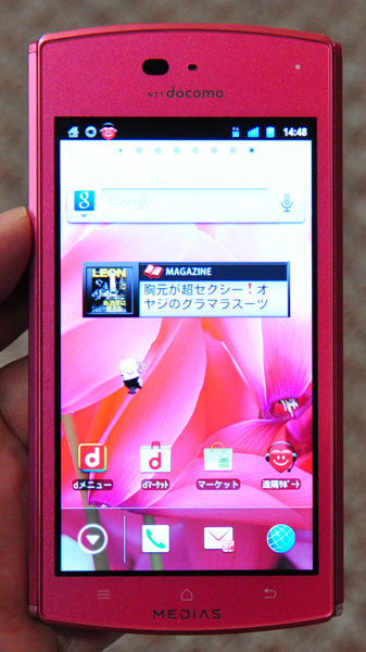 MEDIAS ES N-05D: NEC's New Android Phone Is 6 7mm Thin