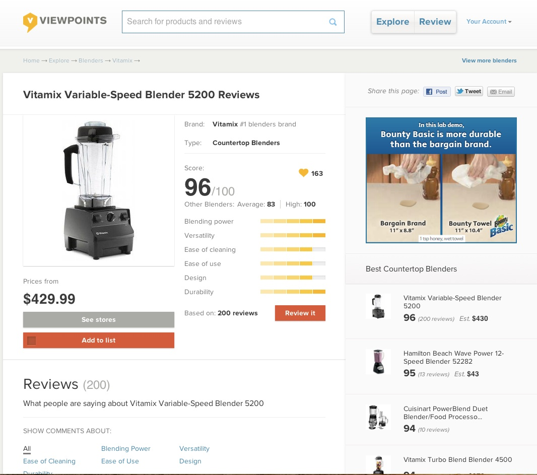 Vitamix Variable-Speed Blender 5200 Reviews — Viewpoints.com (1)