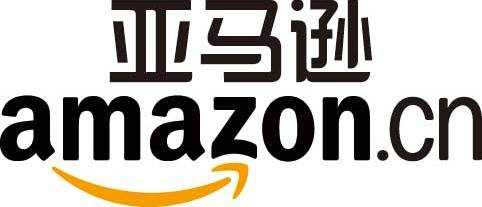 Amazon Kindle Might Finally Arrive In China Following iOS And