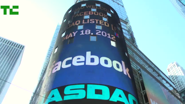 What time is square ipo
