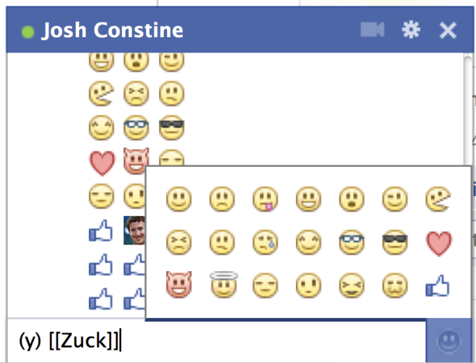 Facebook Adds Emoticons To Chat Including A Special Like Moticon