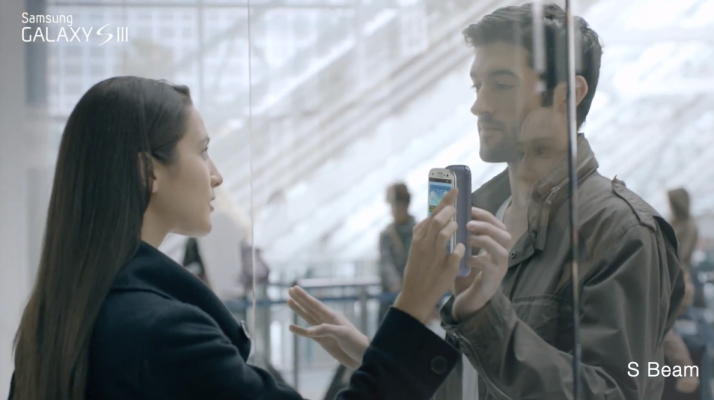 This Extended Galaxy S III Ad Will Pull On Your ...