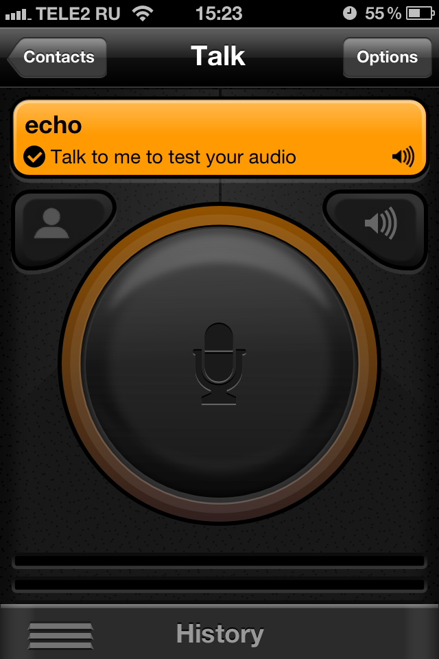 Voice Chat App Voxer Gets New Competition From Zello, A (Non