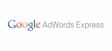 Google adwords express logo вылезает реклама во всех браузерах как убрать