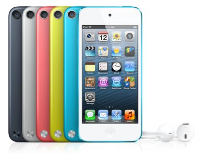 apple s 5th gen ipod touch and 7th gen ipod nano shipping times rh techcrunch com iPod Nano 1st Generation ipod nano touch 7th generation user guide