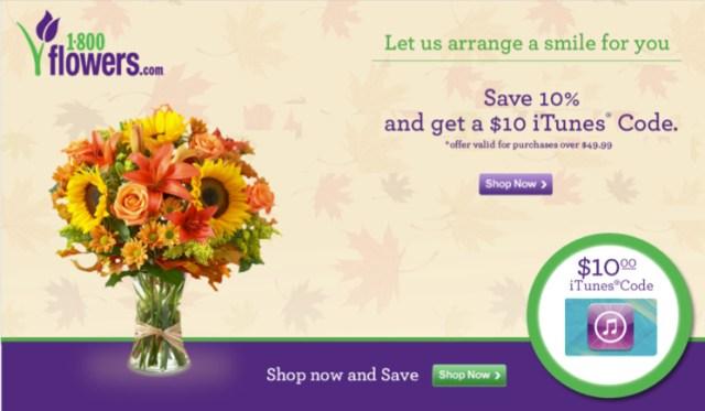 1800flowersbanner