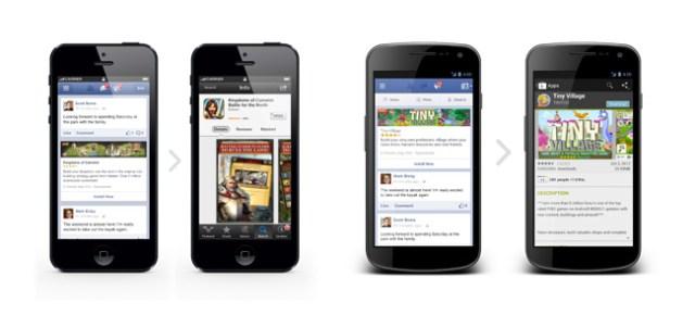 mobile-app-install-ads