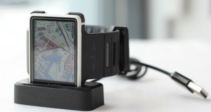 Kickstarter: Leikr Is An OpenStreetMap GPS Sports Watch With