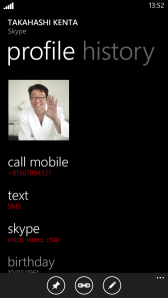 wp8-video-call-2