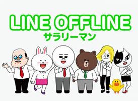 Messaging App Line S Kawaii Characters Get Their Own Cartoon Series In Japan Techcrunch