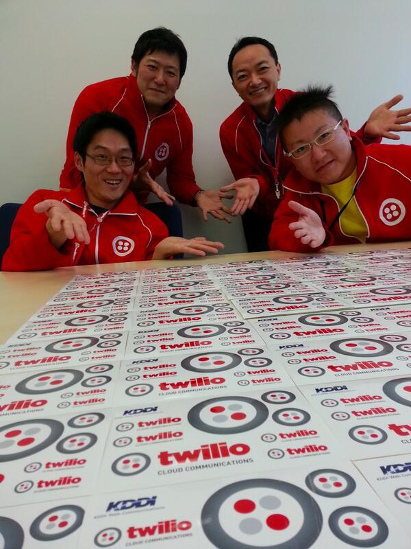 Japan's KDDI Closes Their Twilio Clone, Partners With Twilio